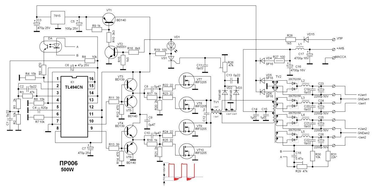 схема преобразователя 12-220 на tl494cn