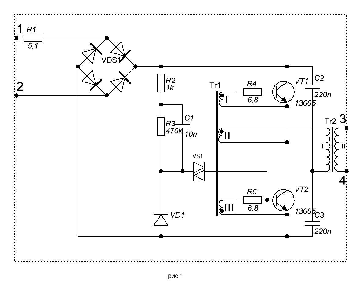 Эл трансформатор для галогенных ламп своими руками 54