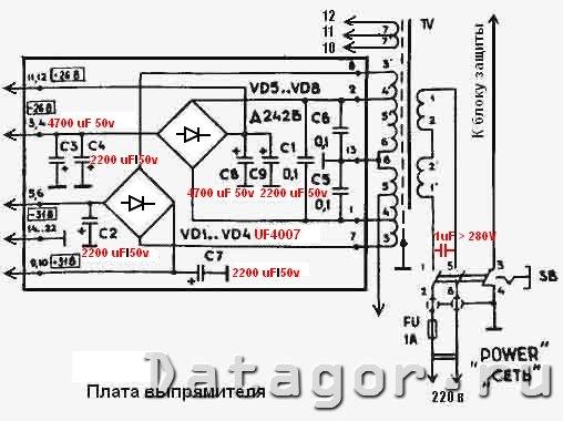 1294143058_power.jpg