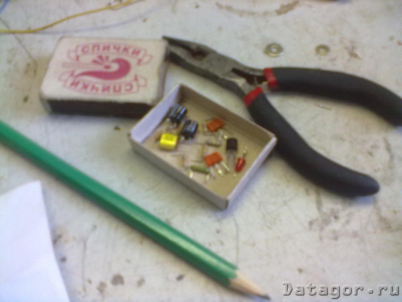 схема пассивного фазовращателя на2транзисторах