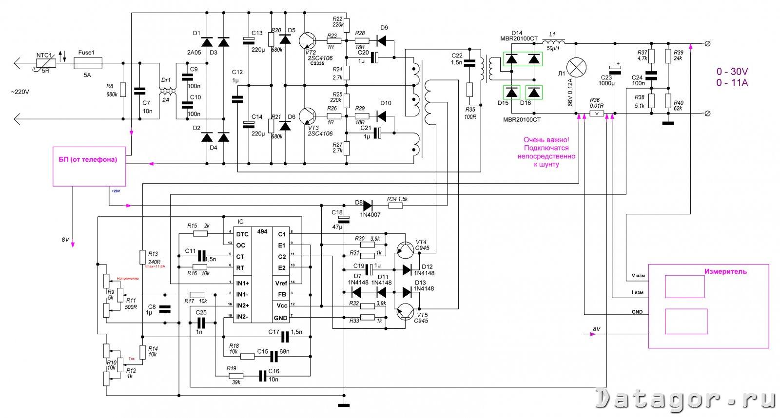 Автомобильное зарядное устройство + лабораторный блок ...