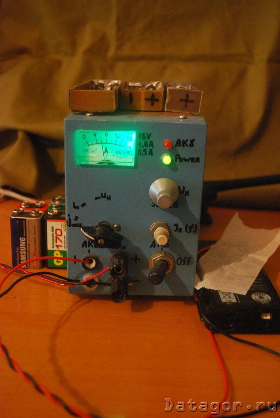 схема блока управления зарядом для зарядного устройства