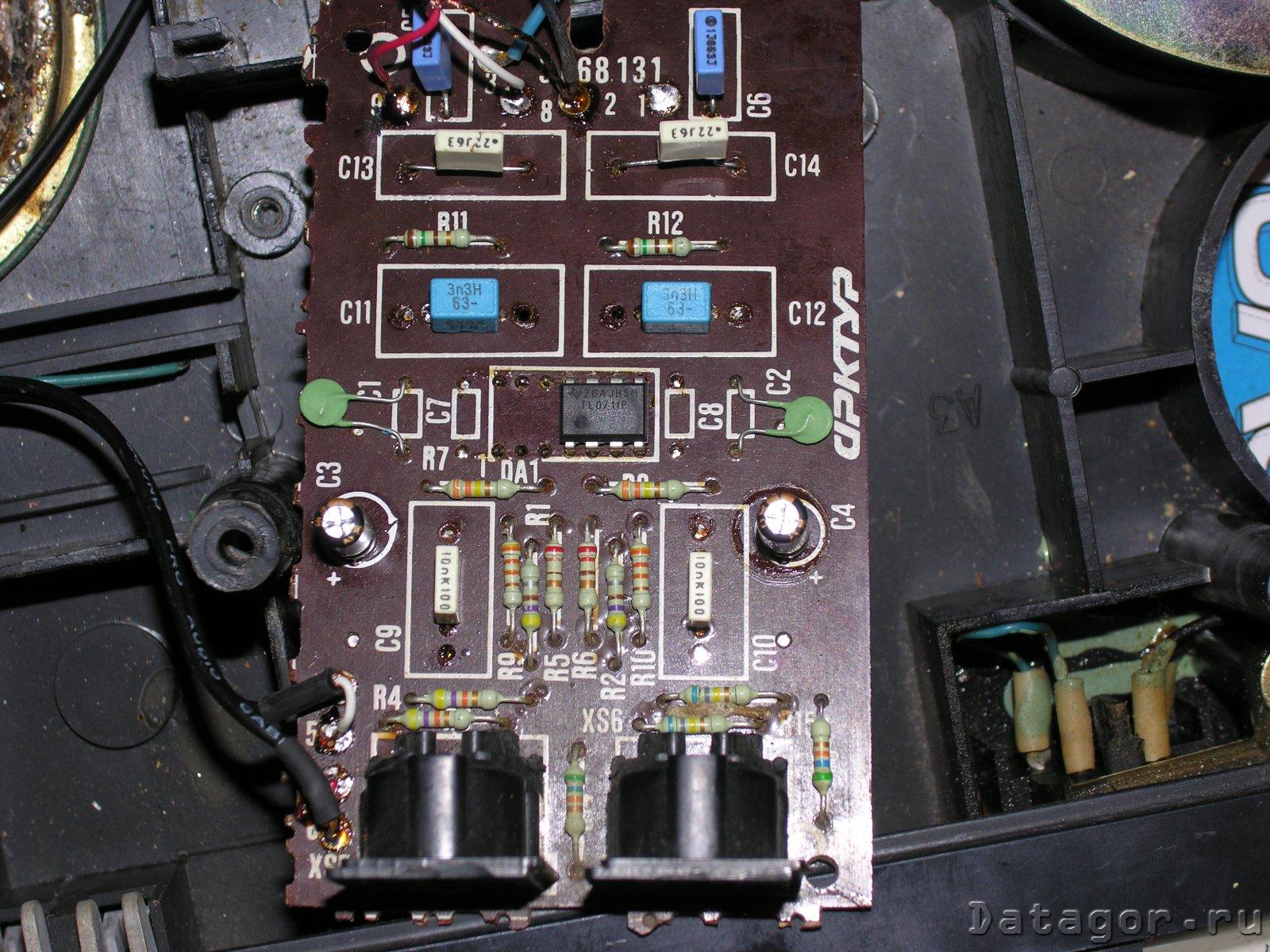 схема усилителя для акустической системы вега 15ac-109