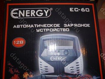 ����� ��������������� ��������� ���������� ENERGY EC-60 (���