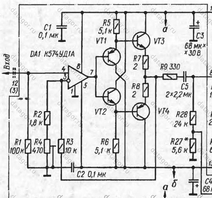 Схема высококачественного предварительного усилителя Солнцева