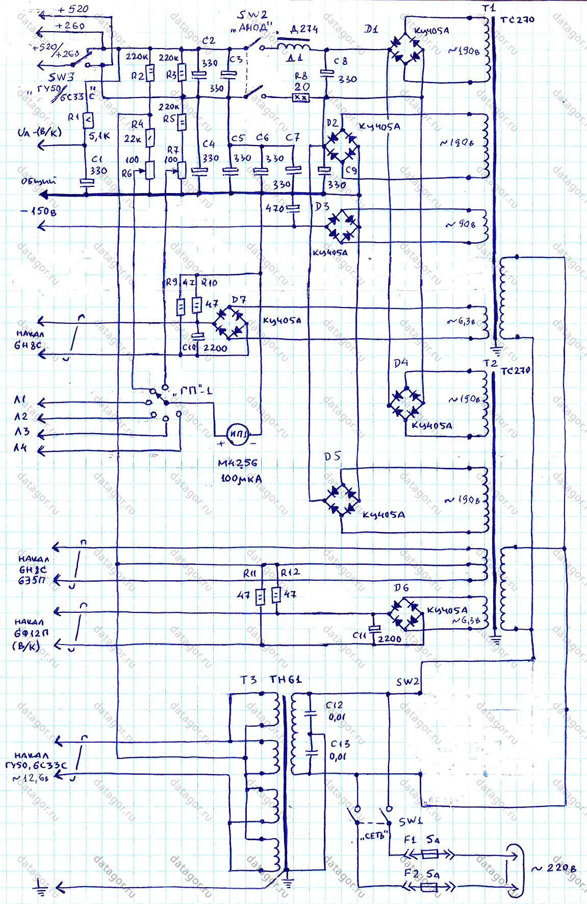 Схема блока питания из тс 180-2