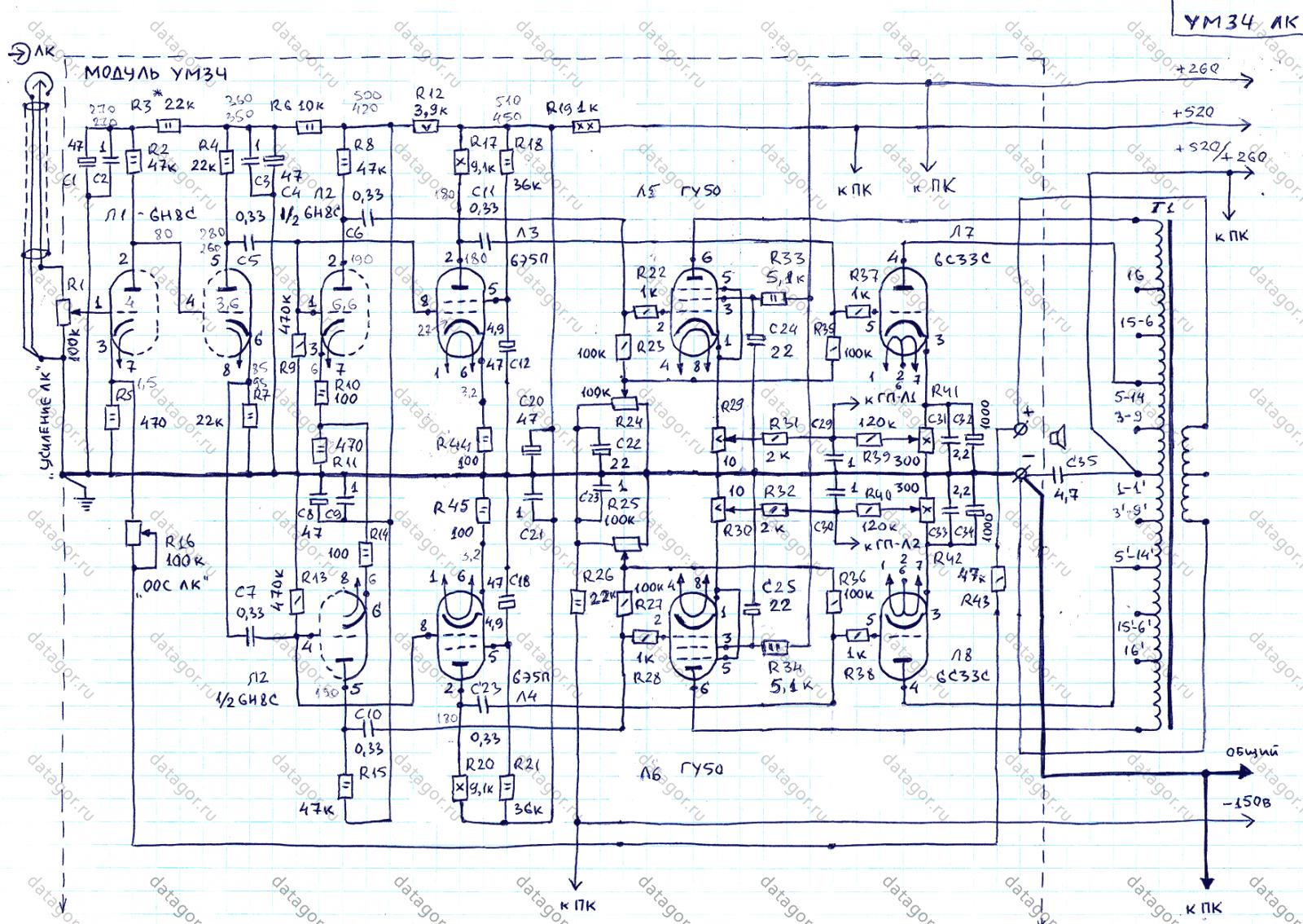Схемы двухтактных усилителей на 6с33с
