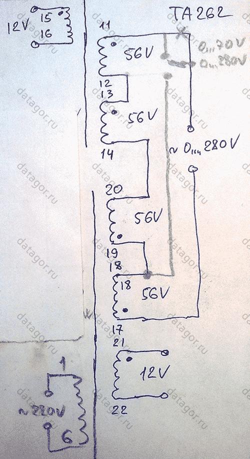 Схема сервопривода ЛАТРа