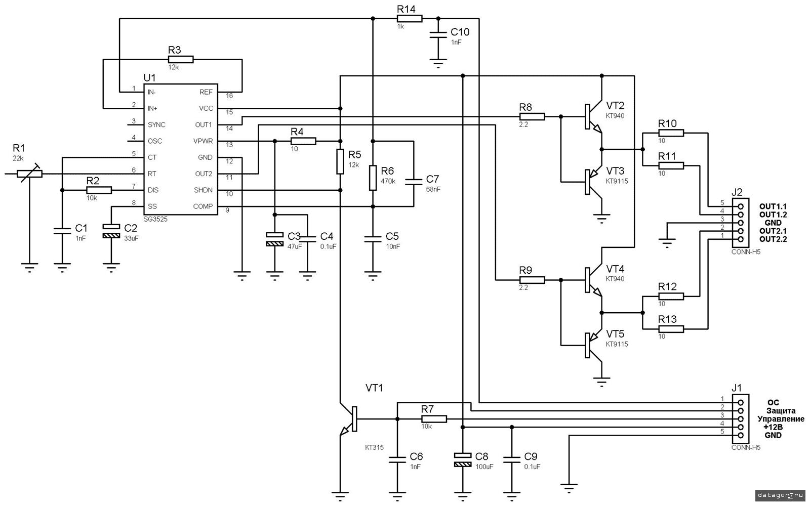 схема импульсный блок питания 220/12 50а