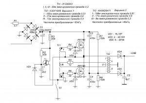 Аналог однопереходного транзистора схема фото 458