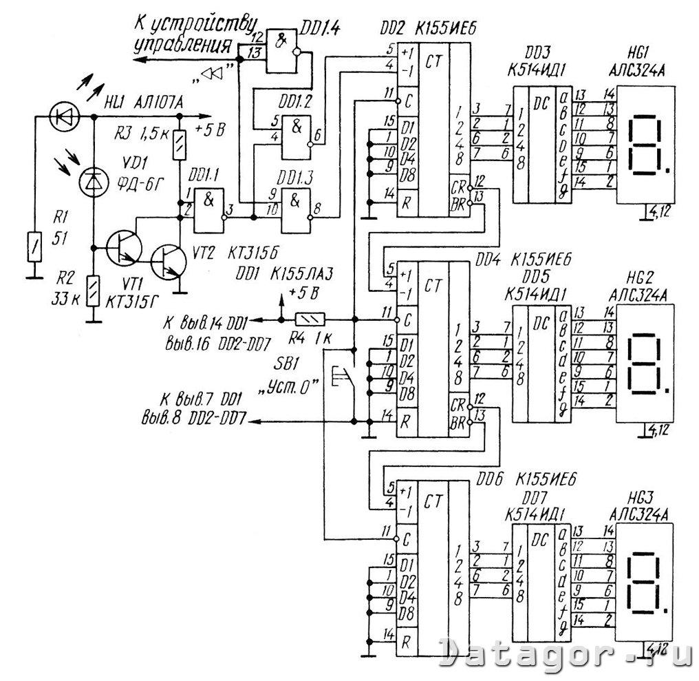 схема трехразрядного счетчика на avr