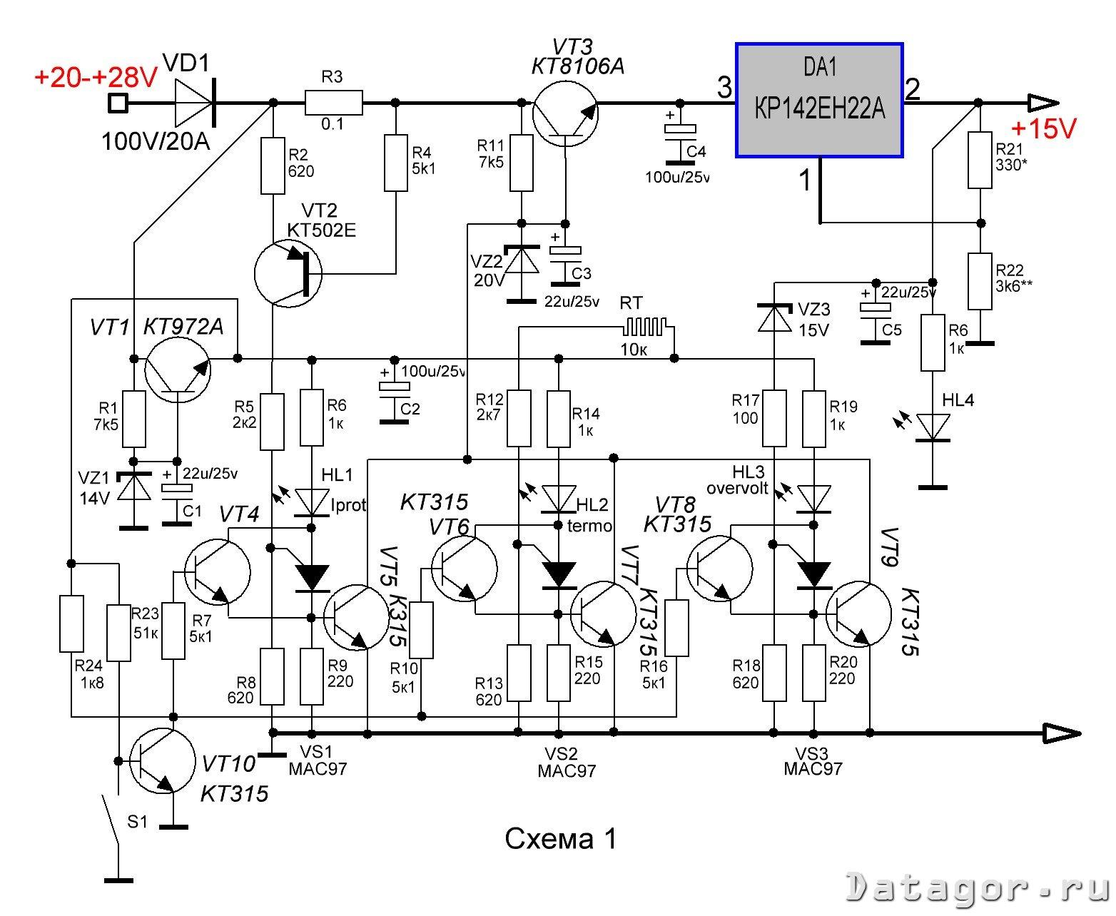 схема подключения кр 142 ен 5 а