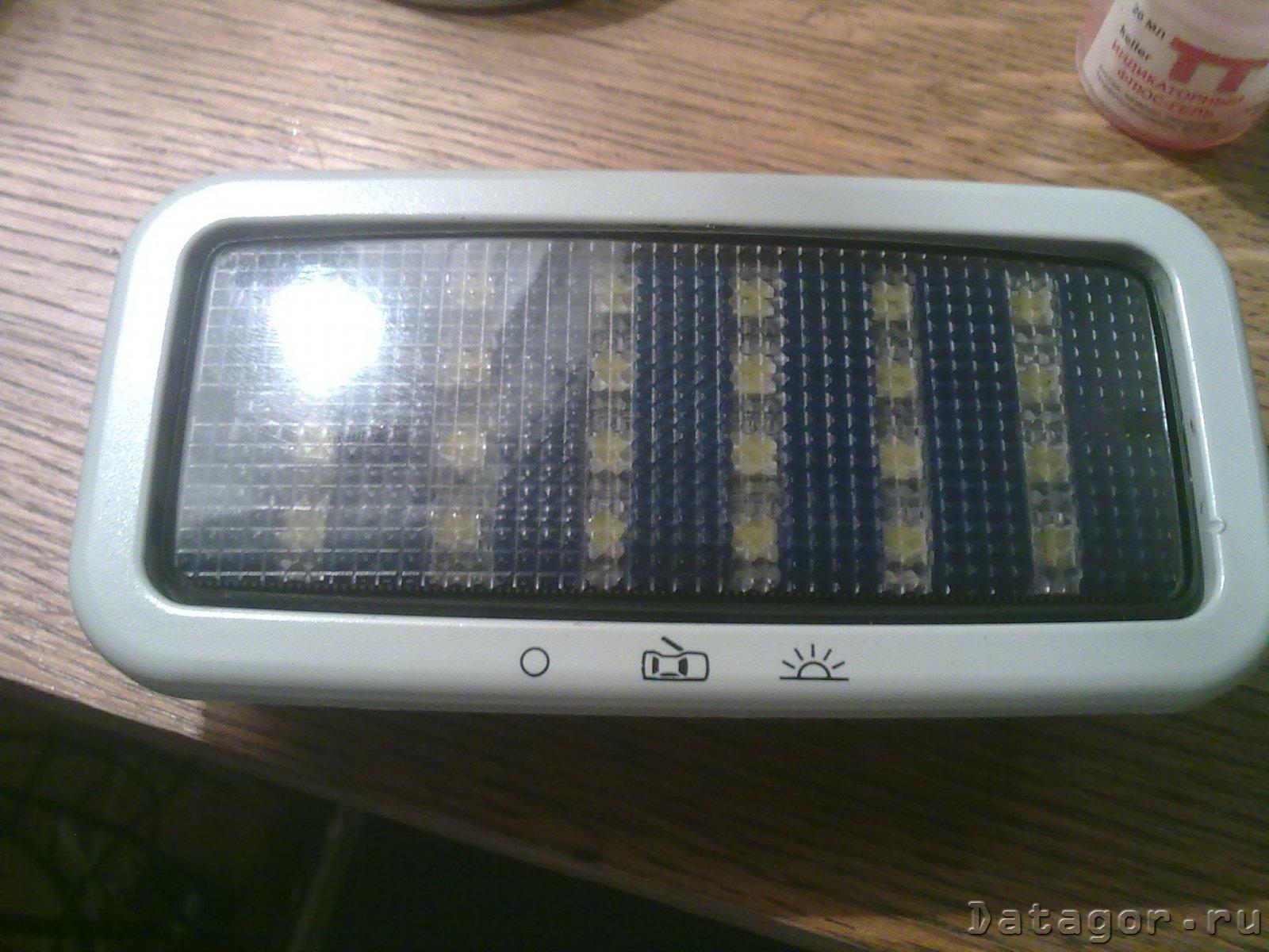 Светодиодное освещение салона