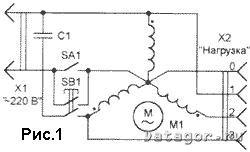 вольт схема сделать из вольт 220 380