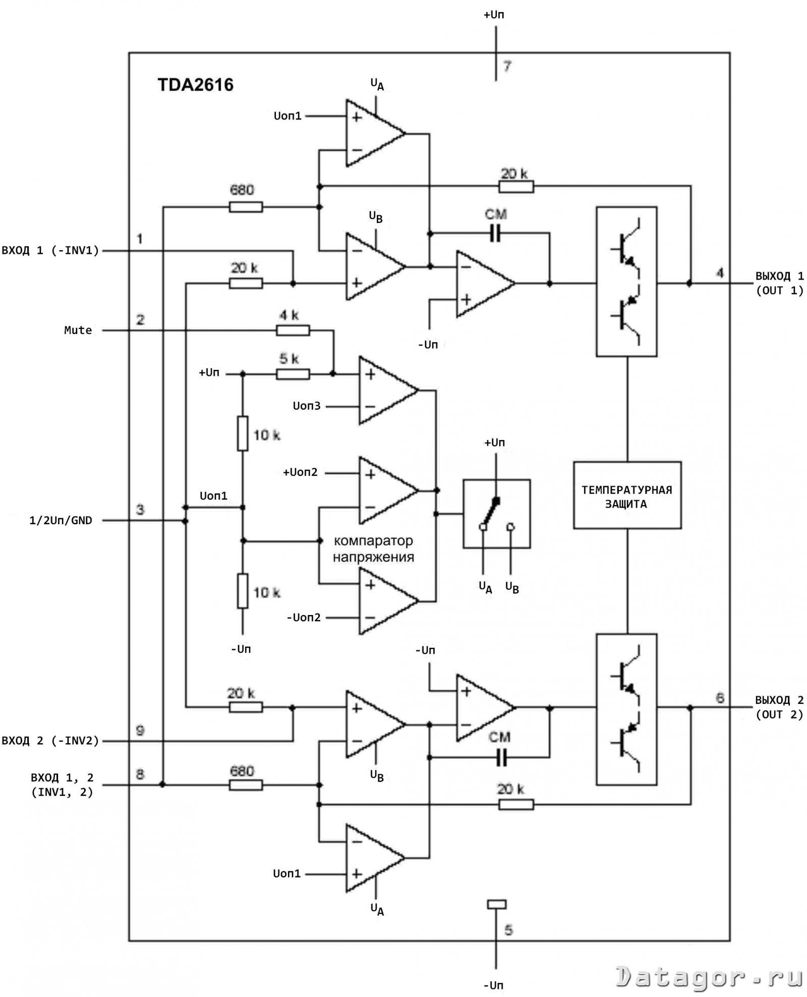 h 500 схем радиолюбителя
