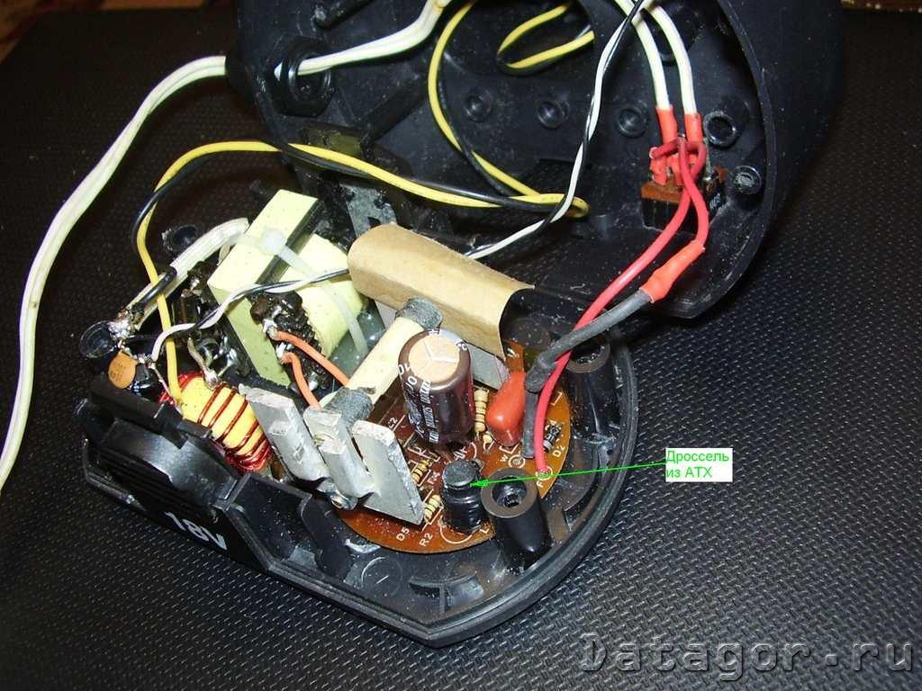 зарядка для шуруповерта 14в схема