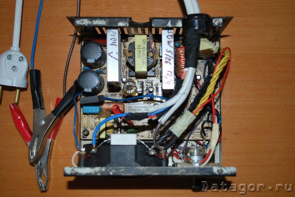 схема переделки бп от пк в зарядник