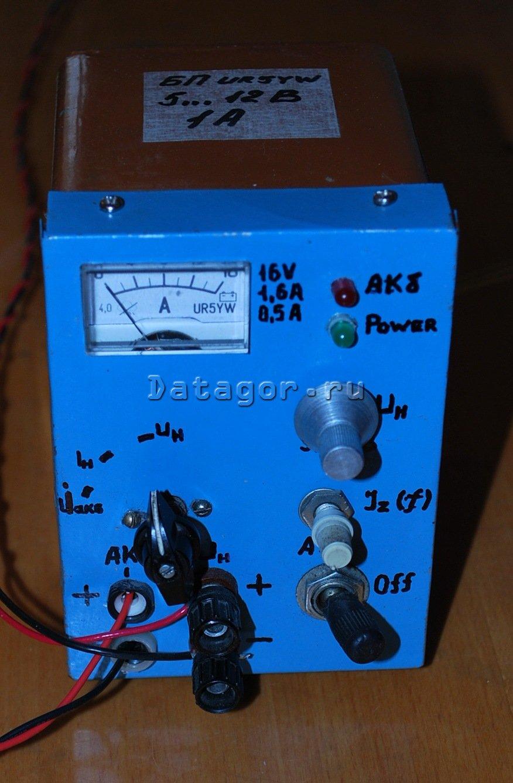 схема зарядного устройства для аккомуляторных батарей