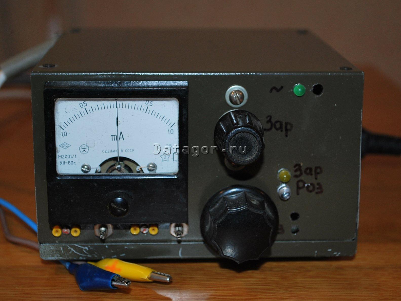 электрическая схема зу асимметричным током
