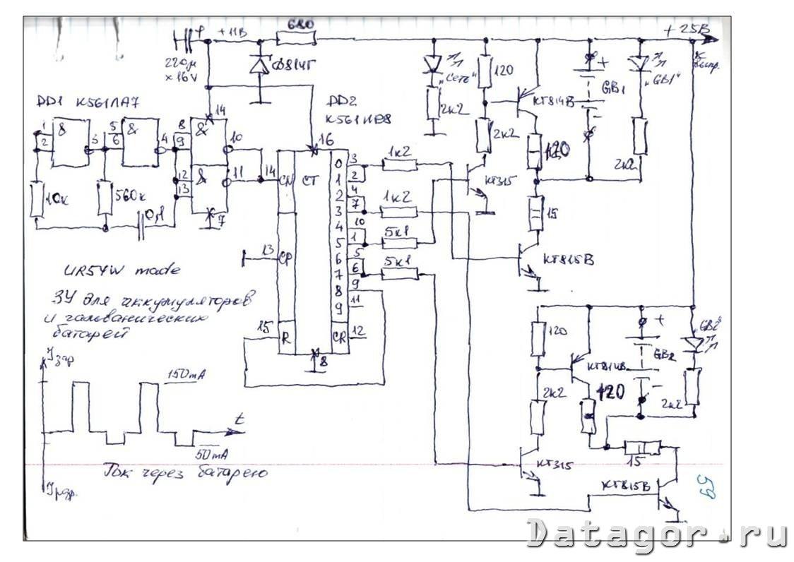 схема простой зарядки аккумулятора с отключением