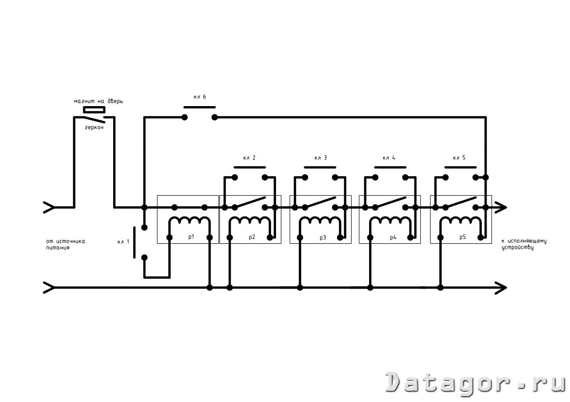 схема подключения кнопки магнитного замка