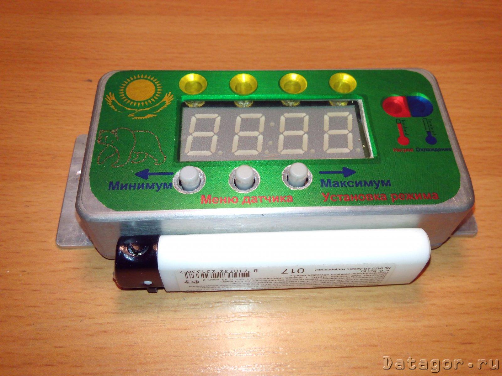 схема аудио свет на atmega32