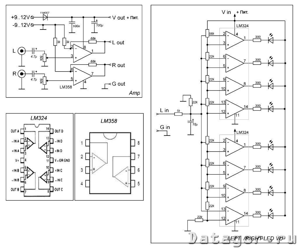 схема индикатора регулятора громкости