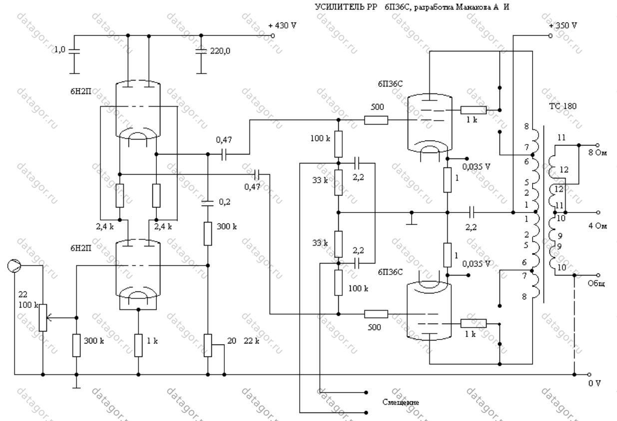схема лампового стабилизатора анодного напряжения
