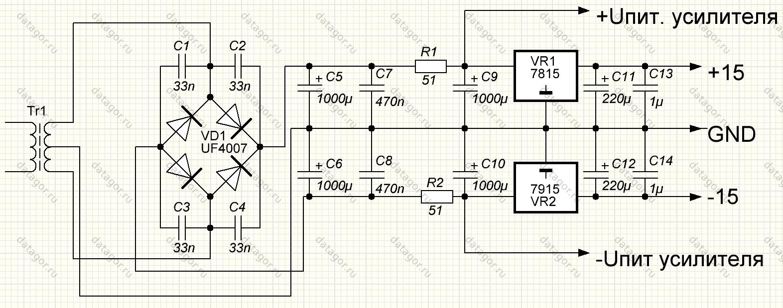 радиотехника s90 схема принципиальная