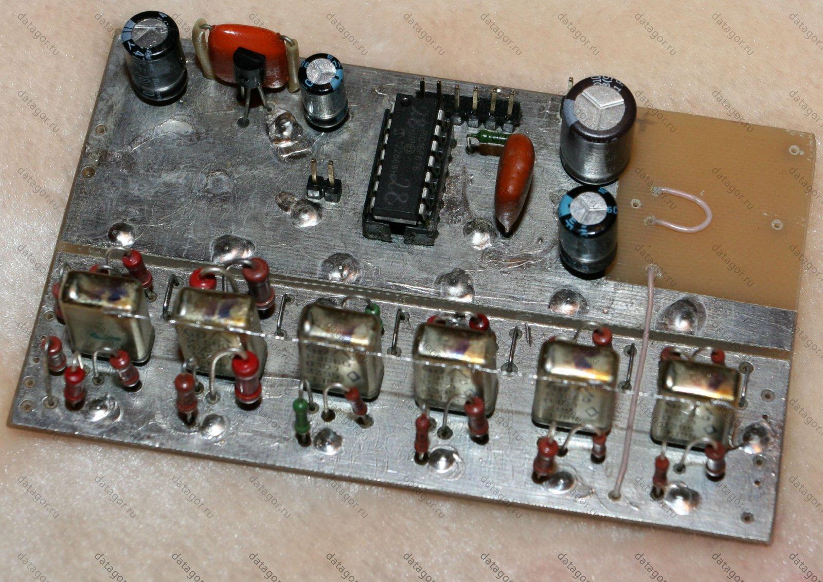 схема управления звуковым усилителем tda7384