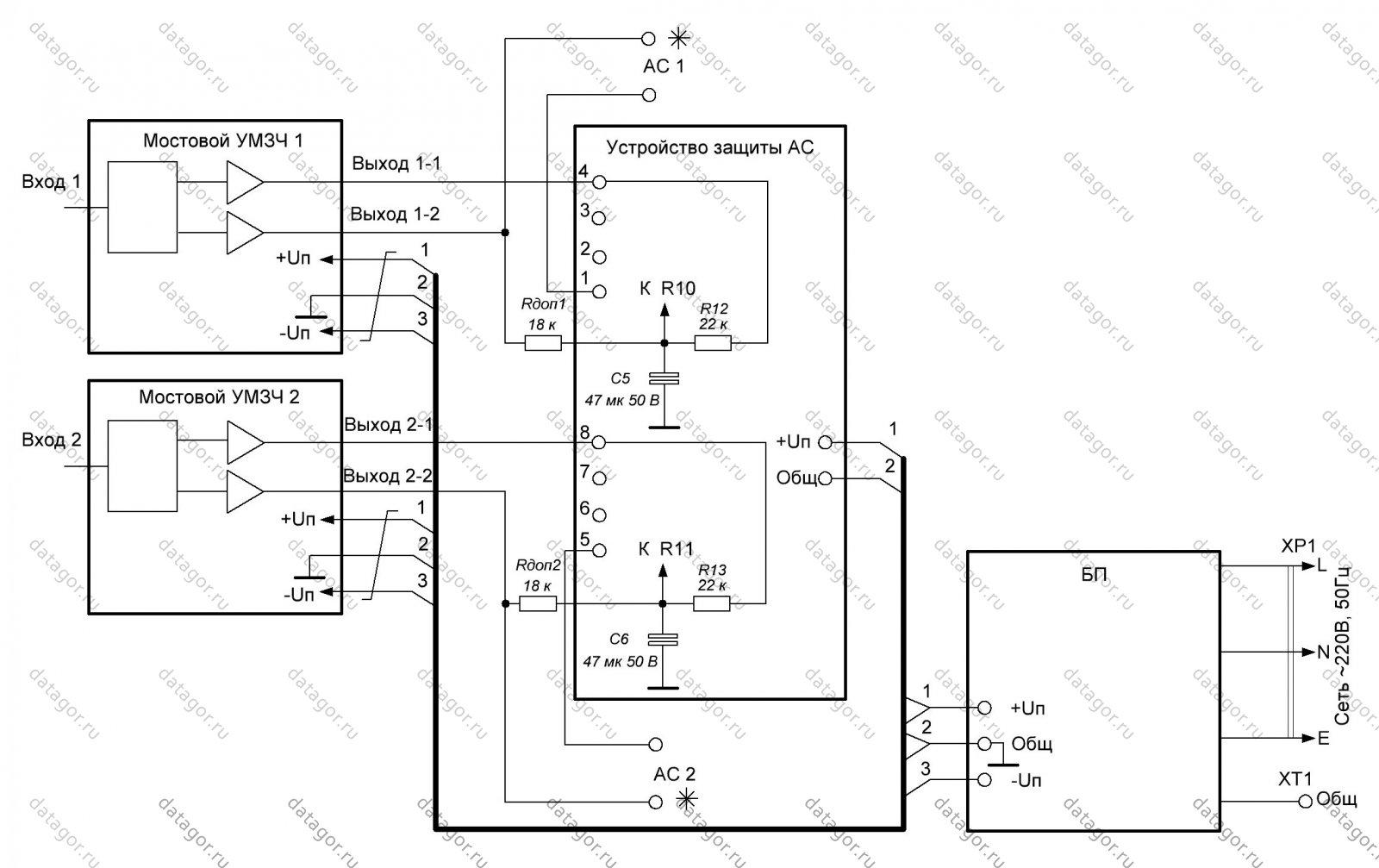 блок защиты акустических систем схема