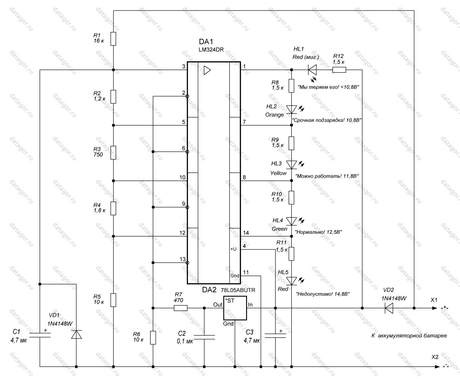 схема зарядки никель кадмиевых аккумуляторов