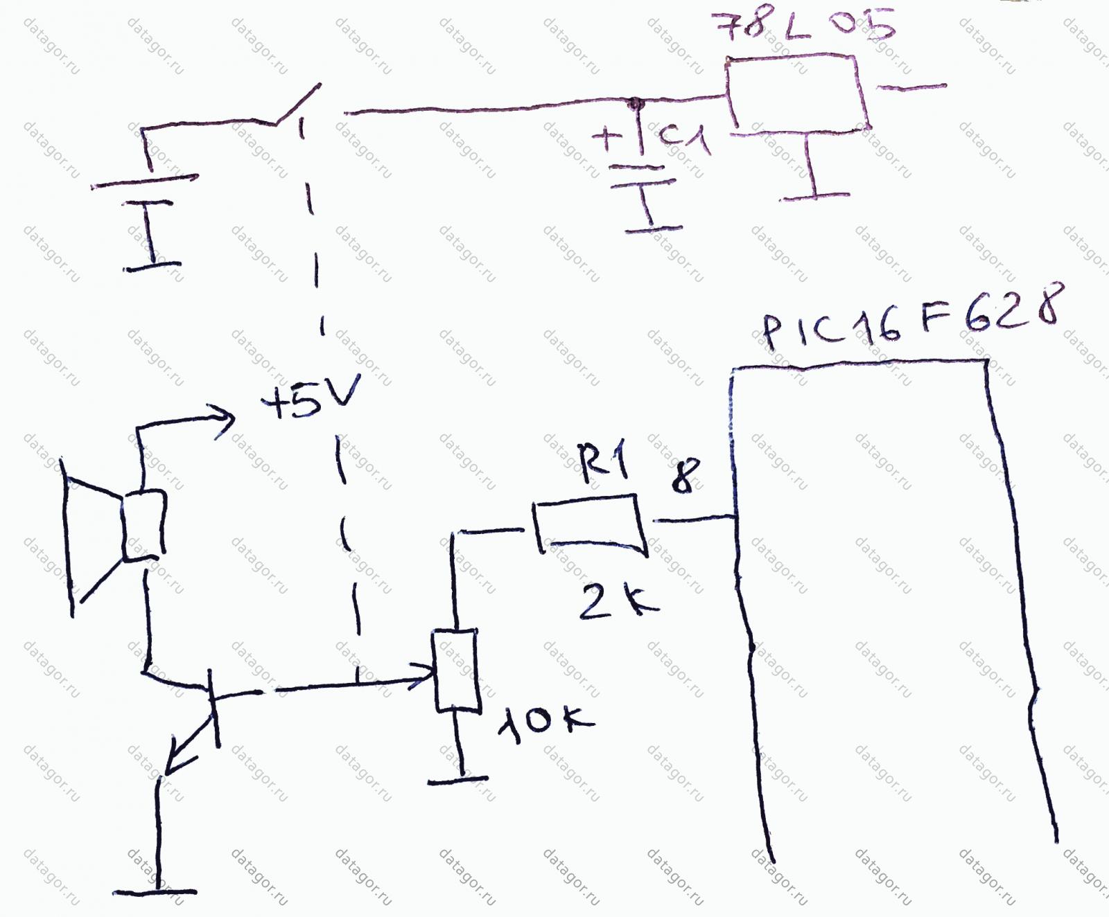 практические схемы на pic16f628a