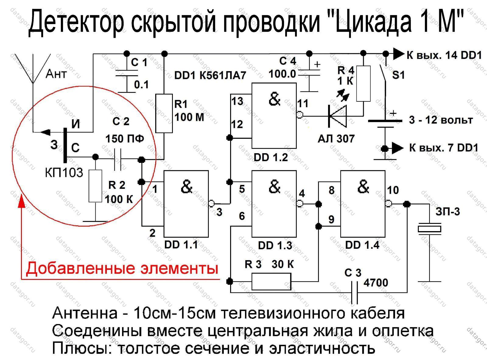 схема арктур 004 2-вариант