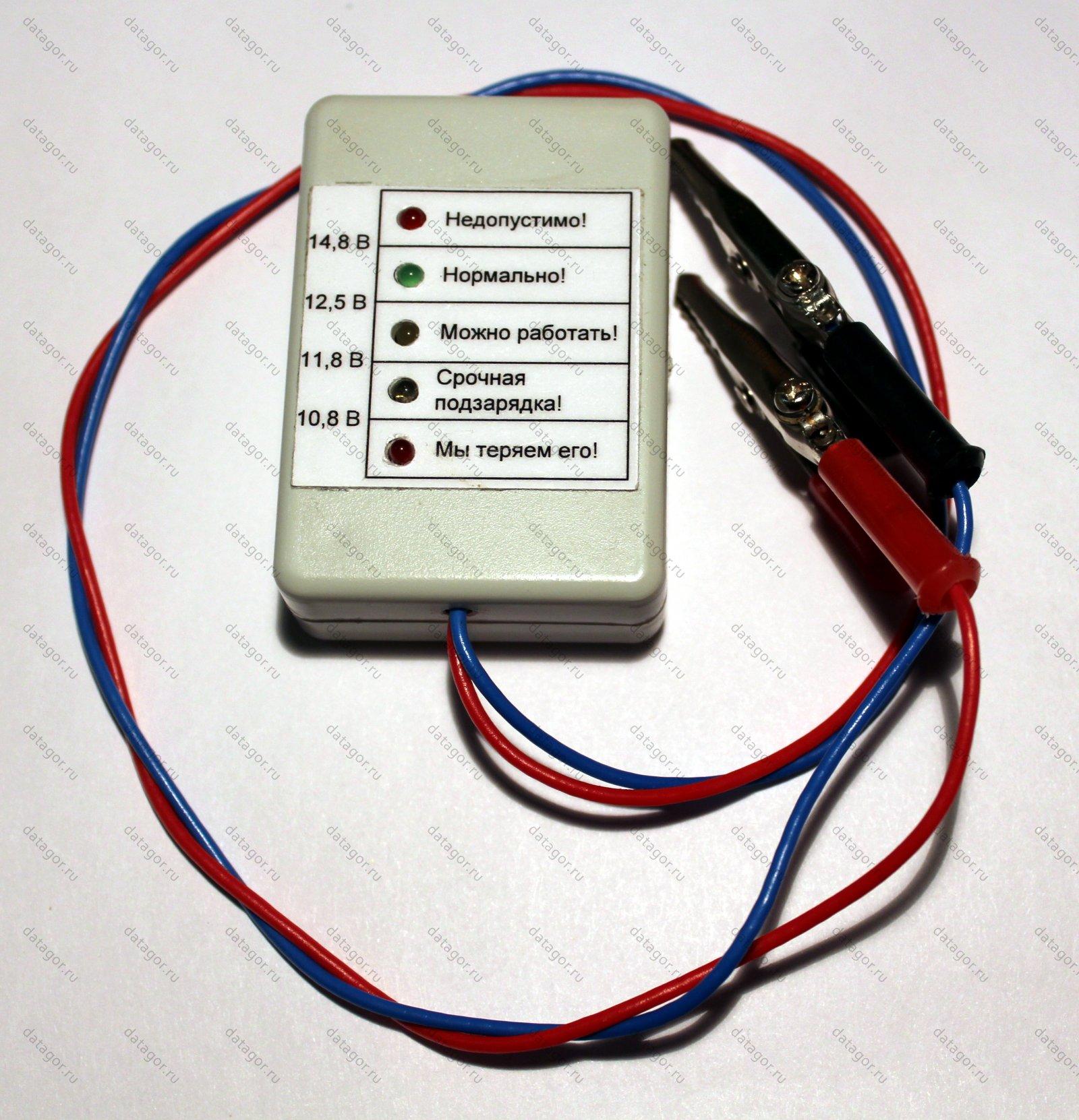 схема индикатора заряда аккумулятора на светодиодах