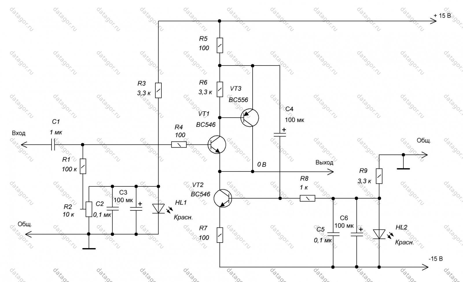 схема усилителя кумир 35у -201с