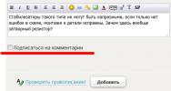 Как написать и подготовить статью для журнала Датагор.ру