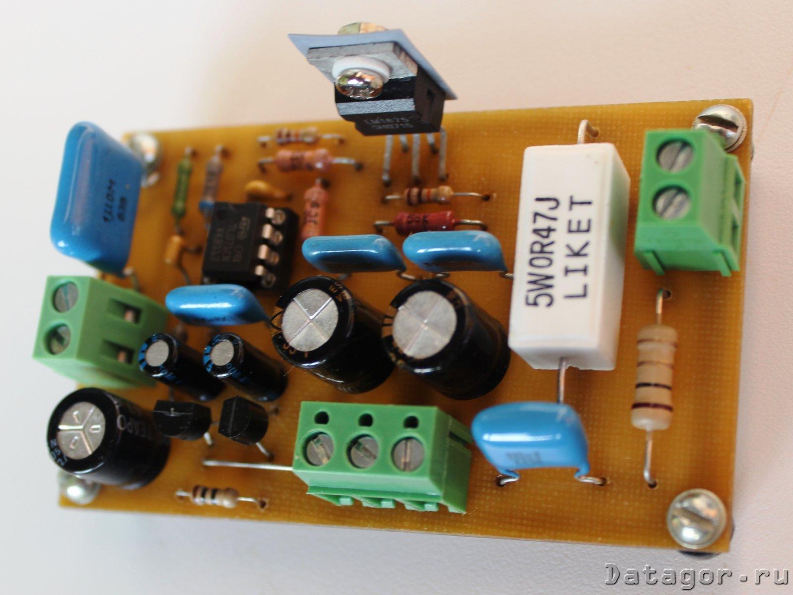 схема умзч на tda7294