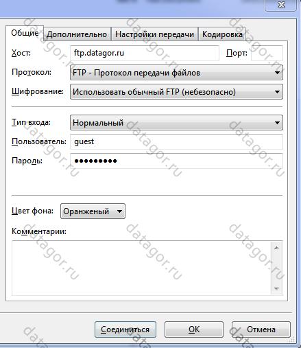 Датагорский ftp-сервер для видеороликов и файлов